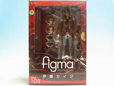 Kb04c Kaiji Itou Figma Action Figure by Max Factory