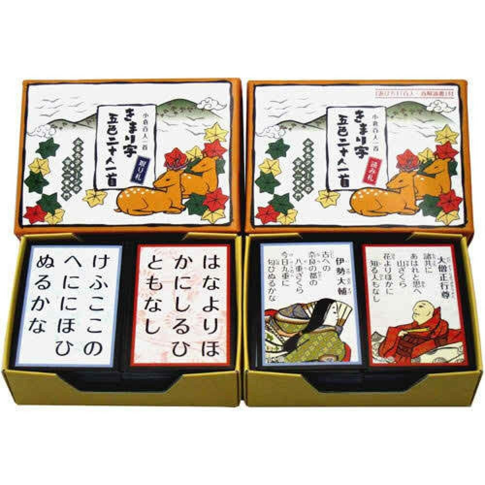 20609 AIR OGURA Hyakunin Isshu Karuta Japanese ver kimariji 5 colors
