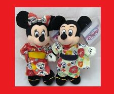DISNEY Mickey & Minnie Japan Kimono Plush Bean Bag Doll NEW Beanie Faces VHTF