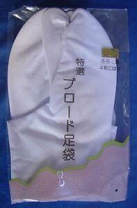 Chaussettes-Tabi-Classiques-Classic-Tabi-Socks-Azuma-Sugata