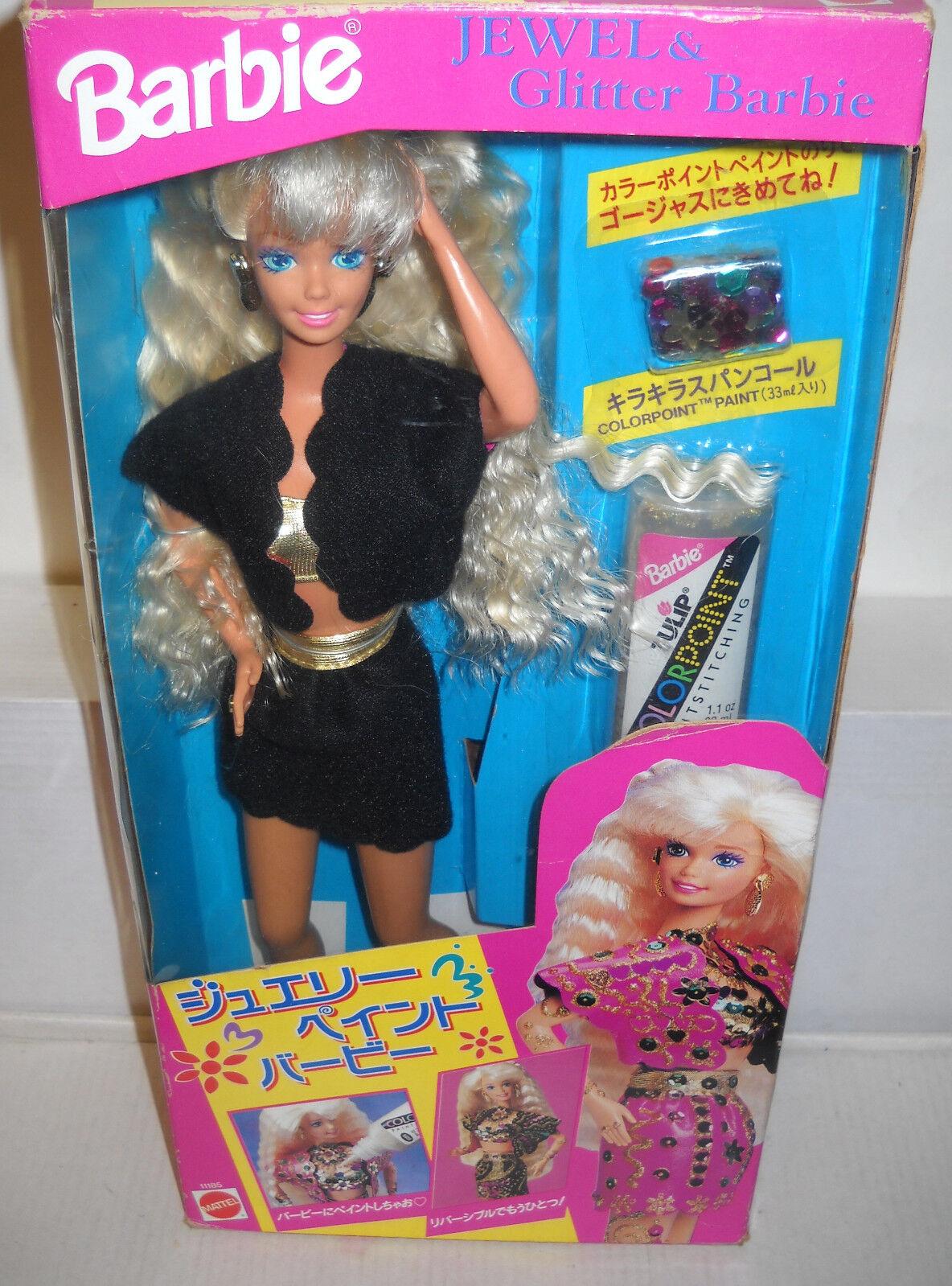 Nrfb Mattel Japón Joya & Glitter Muñeca Barbie exterior cuestión