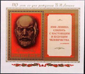 RUSSIA-SOWJETUNION-1980-Block-147-S-S-4822-110-Geb-Lenin-Kommunist-Politiker