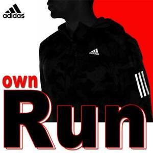 MEN-039-S-ADIDAS-OWN-THE-RUN-CAMOUFLAGE-JACKET-FULL-ZIP-REFLECTIVE-RUNNING-CAMO-S