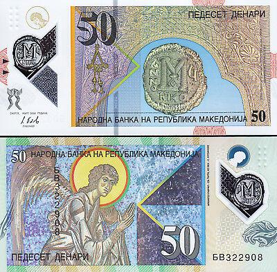 Macedonia UNC Note 50 Denari 2018 P-NEW Polymer