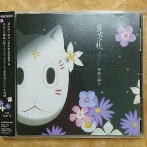 Hotarubi-no-Mori-e-Original-Sound-Anime-Music-CD