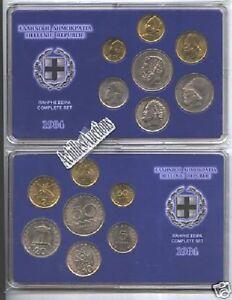 27a BANK OF GREECE Aristotle Democritus Pericles Solon 7 Greek Coins 1982 UNC