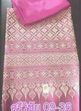 !Beautiful Silk Fabric  synthetic Thai Rayon Tradition for wedding dress 2pcs