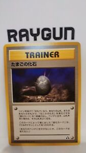 Fossil-uf-Japonais-Pokemon-Neo-Discovery-BUY2GET1FREE
