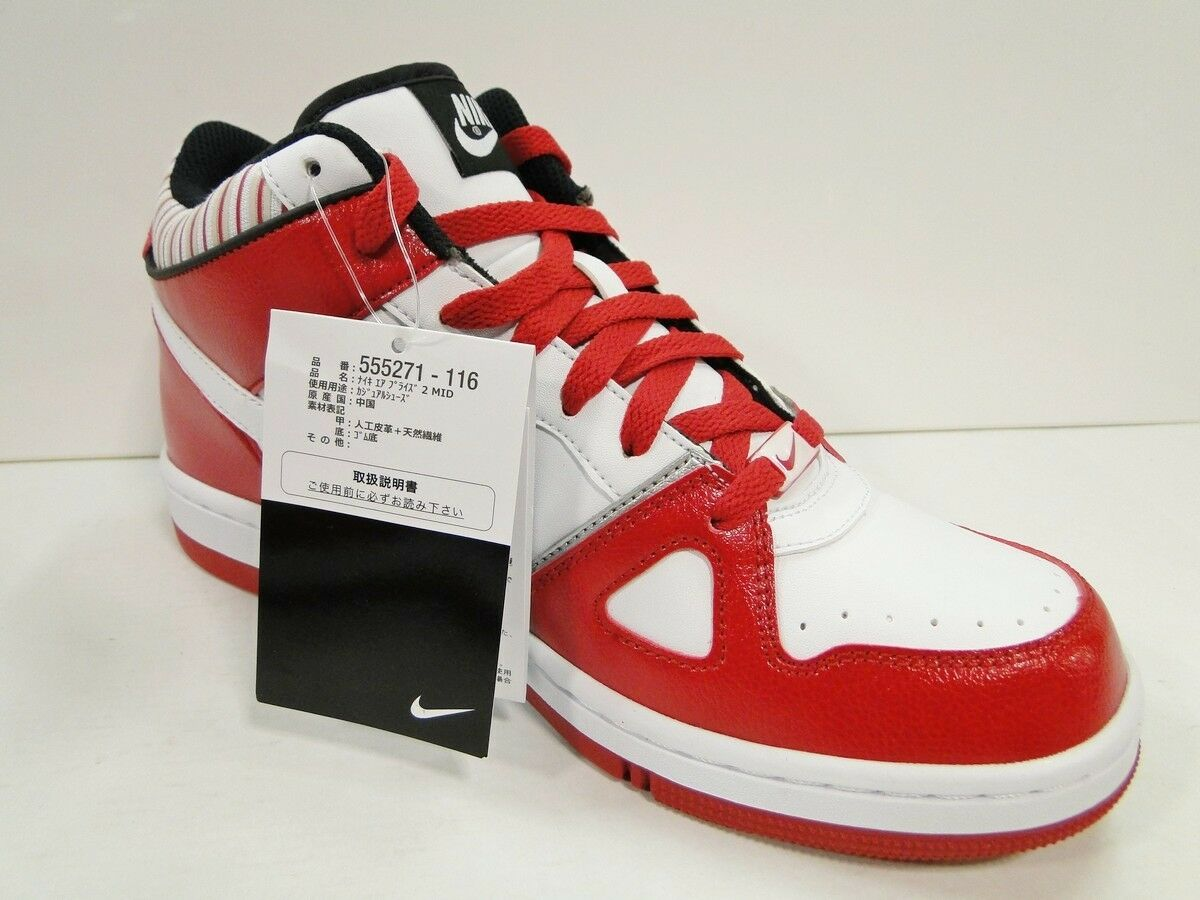 NIKE AIR PRIZE 2 MID  Herren ROT/Weiß Patent 7 555271/116 LIMITED EDITION UK 7 Patent 14acd9
