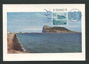 Soigneux Spain Mk 1969 Gibraltar Maximum Carte Carte Maximum Card Mc Cm D4061 PréParer L'Ensemble Du SystèMe Et Le Renforcer