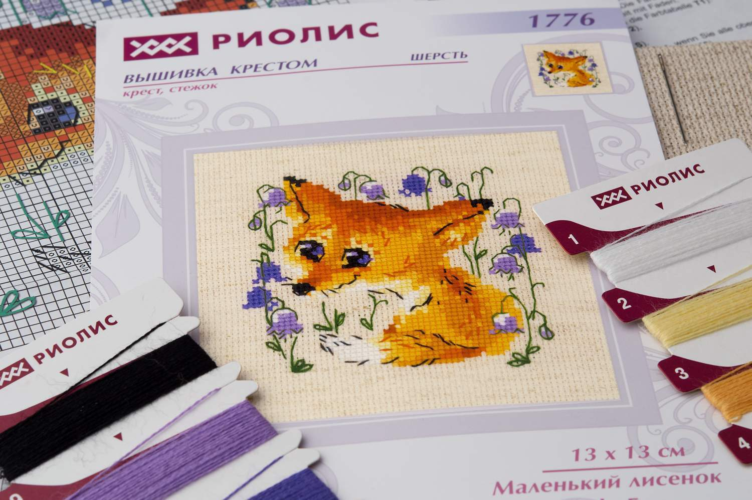 "Counted Cross Stitch Kit RIOLIS 1776 /""Little Fox/"""