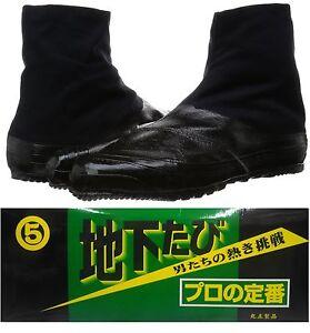 Marugo-Jikatabi-5-Snaps-Black