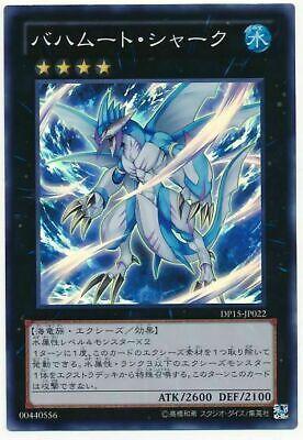 Yugioh-Japonais-Bahamut Shark-Super DP15-JP022