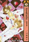 Loveholic: v. 1 by Toko Kawai (Paperback, 2007)