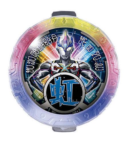 grandes ahorros Japón Raro Ultraman R/B edición limitada Gashapon Gashapon Gashapon exceder X Cristal raro ver.  ahorra hasta un 70%