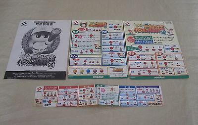 Collectibles Obedient 1996 Konami Powerful Baseball '96 Jp Artworks Year-End Bargain Sale