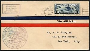 544-Stati-Uniti-Timbro-Special-Flight-Lindbergh-Day-su-busta-15-08-1927