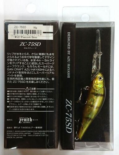 Peacock-Bass 127 fishing lure ZENITH ZC-75SD