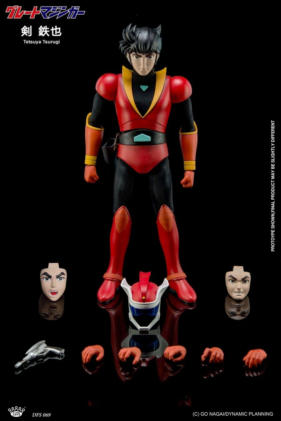 King konsts 22cm DFS069 tärningskast Flexible Tetsuya Tsrugi Moble Action Figur leksak