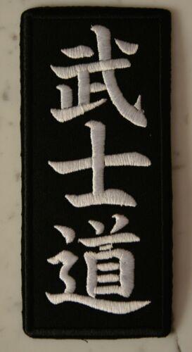 Bushido Symbol BL codex samurai IRON ON PATCH Aufnäher Parche brodé patche toppa
