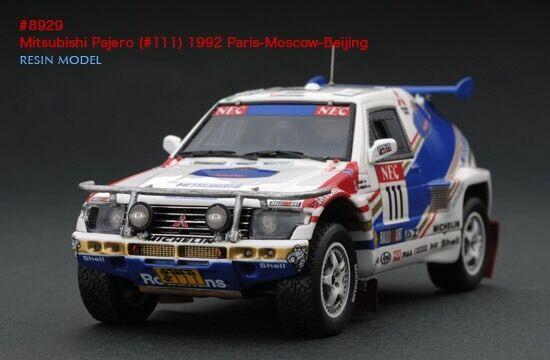 Raro Hpi 8929 Mitsubishi Pajero Rally París Moscú BEIJING 1/43 modelo de resina