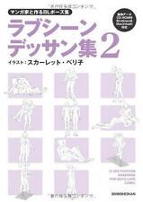 ya08444 How to Draw YAOI BL Manga Love Scene Dessin Pose Book doujinshi CD-ROM