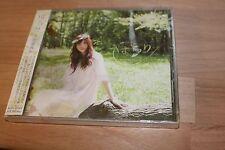 Aika Yoshioka: Harari by Original Soundtrack (CD, Sep-2009, Sony Music) IMPORT