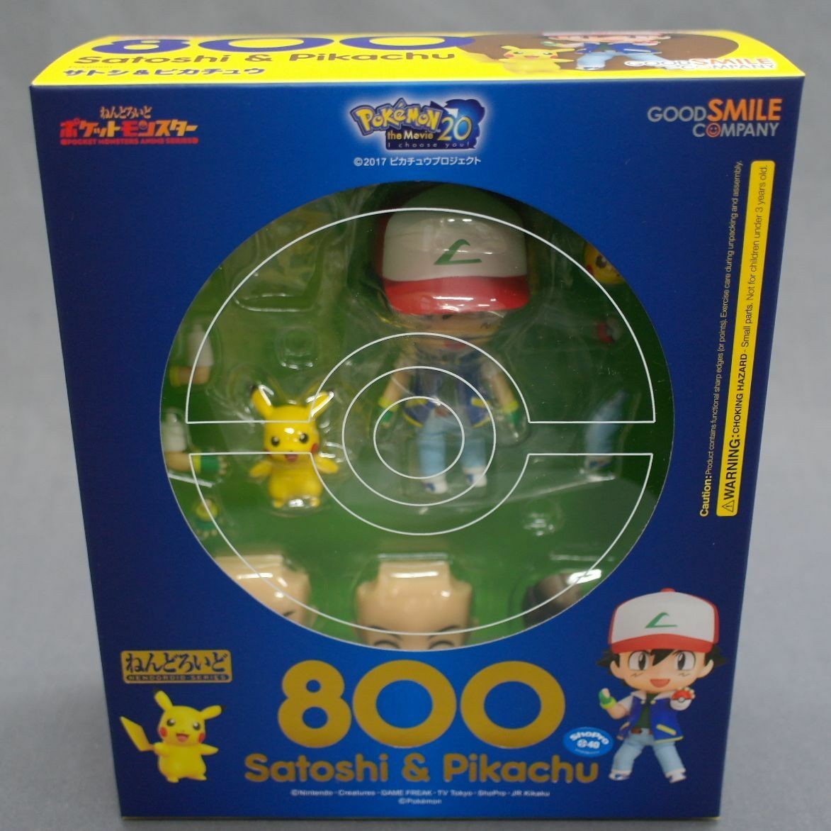 Nendoroid Pokemon Satoshi Ash & Pikachu Good Smile Company Japan NEW