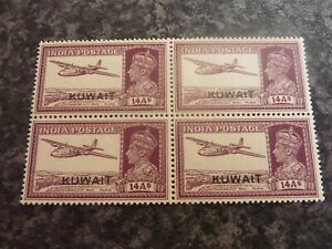 KUWAIT-INDIA-POSTAGE-STAMPS-SG63-14AS-BLOCK-OF-4-1948-PURPLE-UN-MOUNTED-MINT