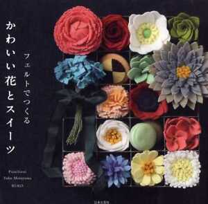 Kawaii-Cute-Felt-Flowers-and-Sweets-by-PieniSieni-and-Ruko-Japanese-Craft-Book