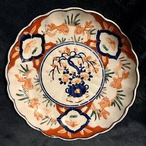 "Antique Japanese Porcelain Meiji Imari Scalloped Plate •Dragonflies Koi Fish 7"""