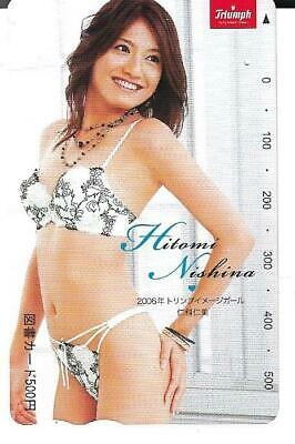 Triumph Reizwasche Hot Girl Erotik Erotic Sexy Girls Nude Japan