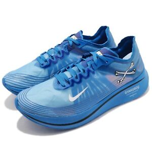 separation shoes d3195 85d3d Image is loading Undercover-Gyakusou-Nike-Zoom-Fly-Blue-Neulla-Sail-