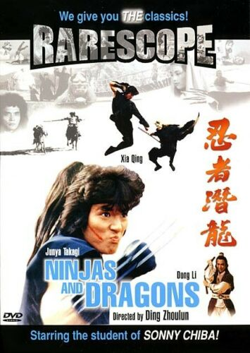 Ninjas-and-Dragons-DVD-2006-New