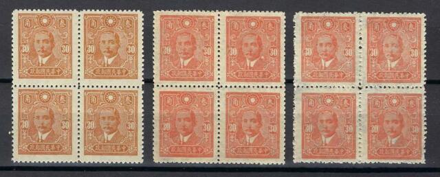 China 1942 Sc# 496 variety all 3 stamps perf 13 Sun Yat-sen blocks 4 MNH