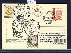 57625-AUA-Olympiade-SF-Wien-Peking-China-8-8-2008-GAU-Belgien-SST