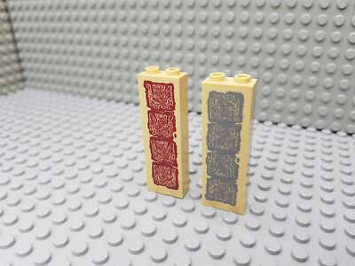 Weiß Lego-- 2454 Stein Säule 2 Stück --1 x 2 x 5