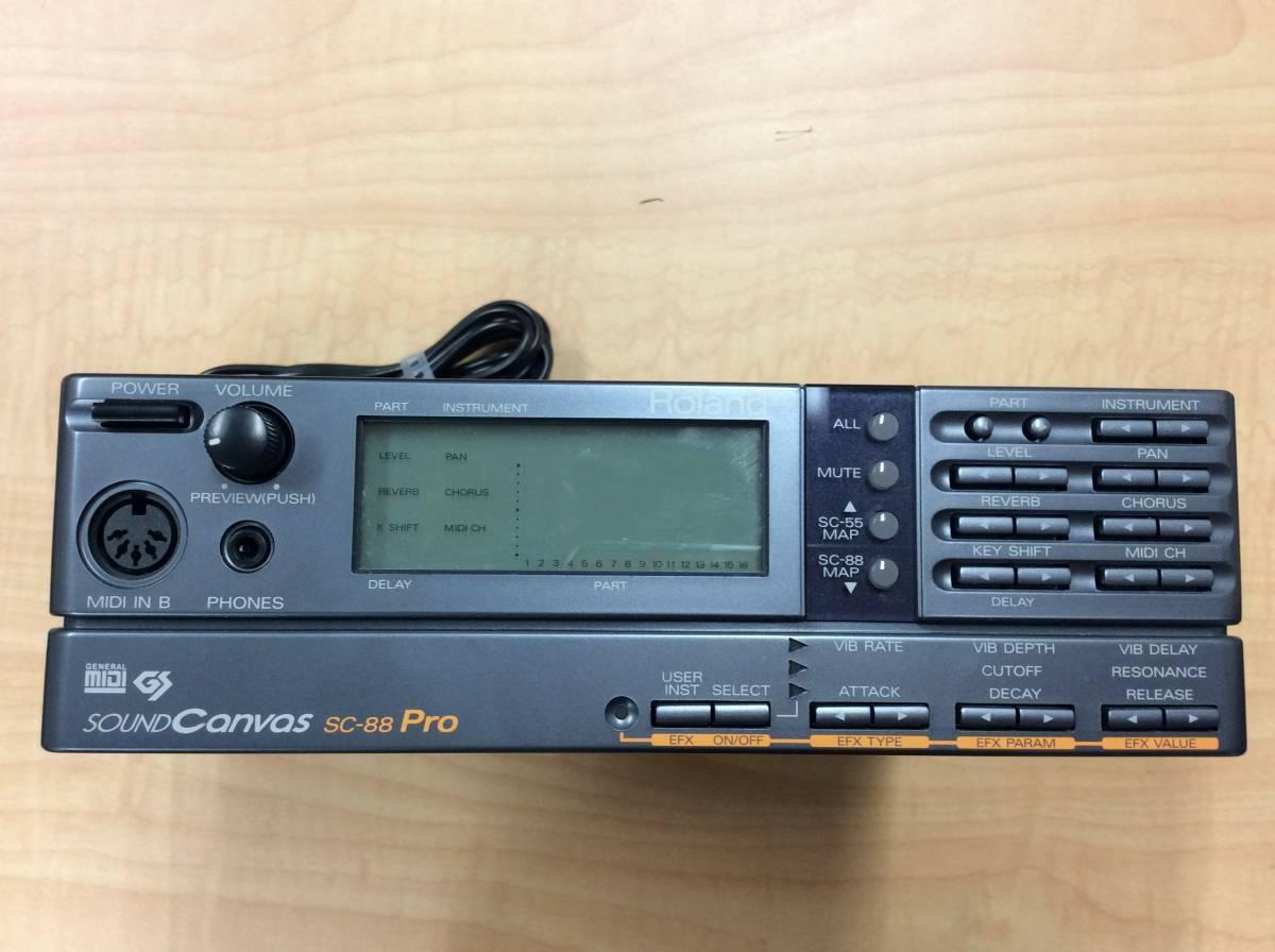 Roland SC-88pro SC88 Pro SOUND Canvas Module W AC Power DTM-88PW