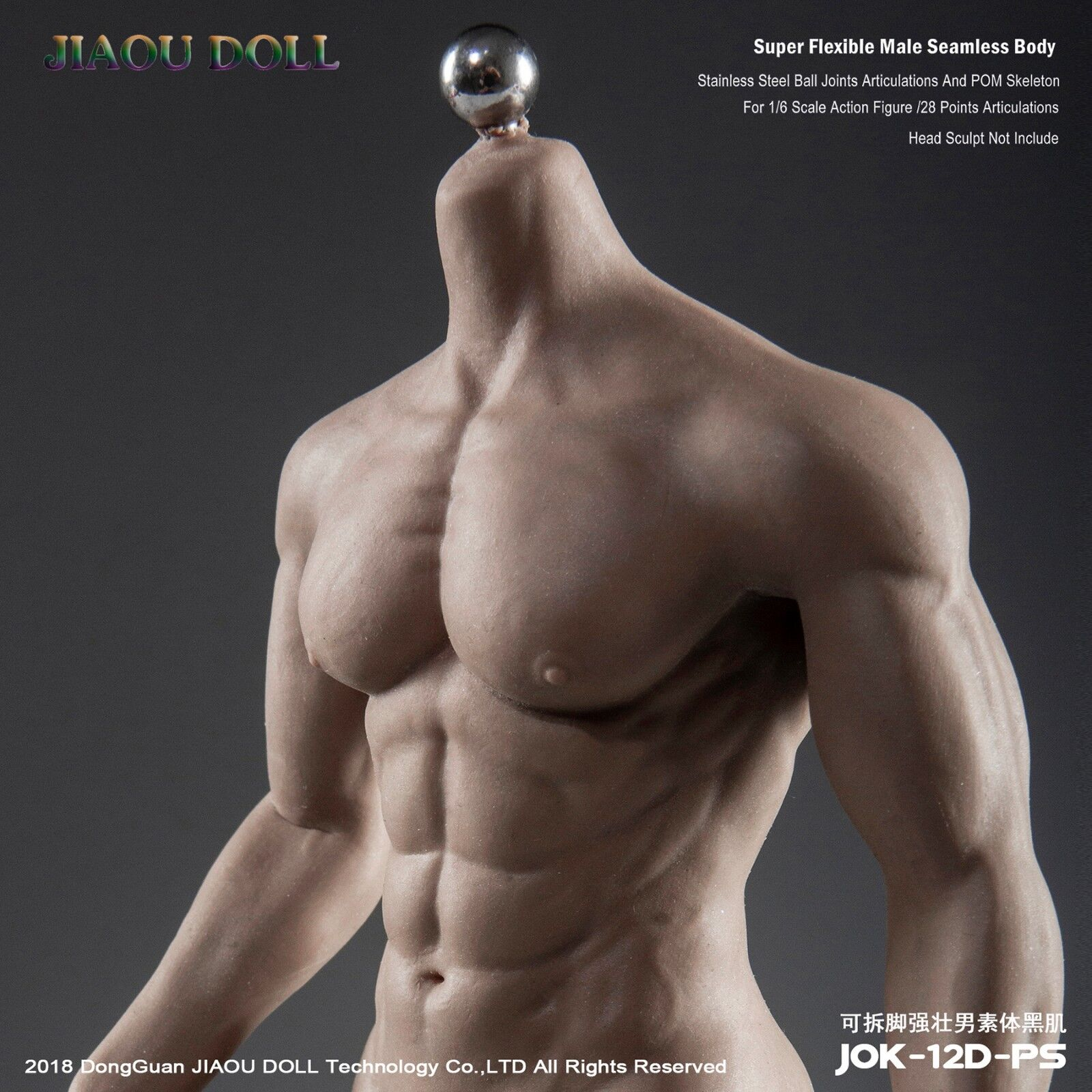 JIAOU DOLL JOK-12D-PS 1 1 1 6 Detachable Foot Strong Male Body Figure Toys 417580