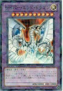 Japanese Common Yugioh YSD4-JP003 Cyber-Tech Alligator