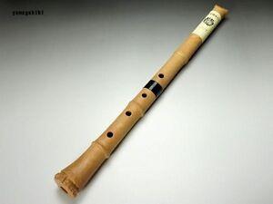 Japanese Traditional Flute Shakuhachi YUU