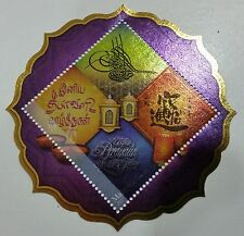 Malaysia MS Miniature Sheet Special Unusual Gold Foil Festival Greetings Diwali