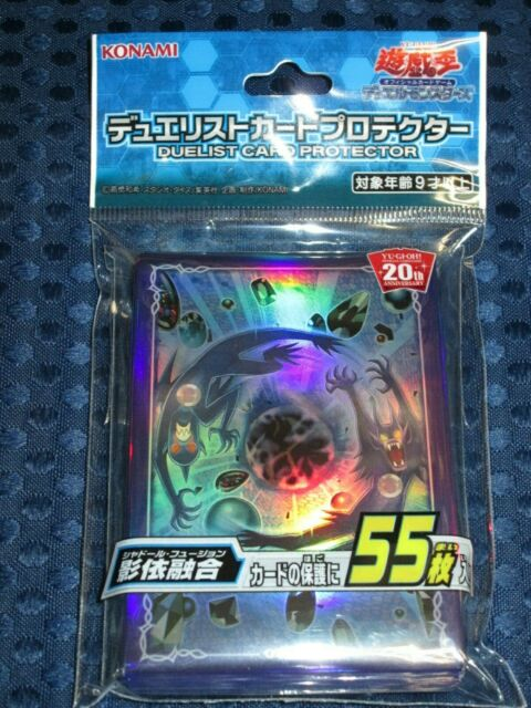Yu-Gi-Oh Card Protector Sleeve Synchro Silver 55pcs Japanese