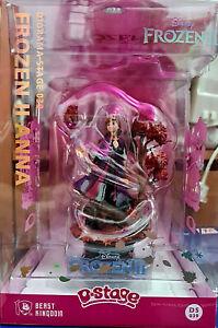 Frozen II Anna  - Statua 17cm Beast Kingdom D-Stage 39