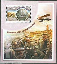 "NIGER 2014 ""WORLD WAR I 100TH ANNIVERSARY OF ITS START"" SOUVENIR SHEET"