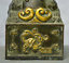 6-034-Old-Chinese-Palace-Bronze-Gilt-Beast-Dragon-Dynasty-Imperial-Seal-Stamp-Signet thumbnail 3