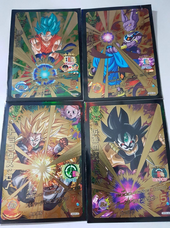 Carte Dragon Ball Z DBZ Dragon Ball Heroes God Mission Promo GDDS  Full Set 2015