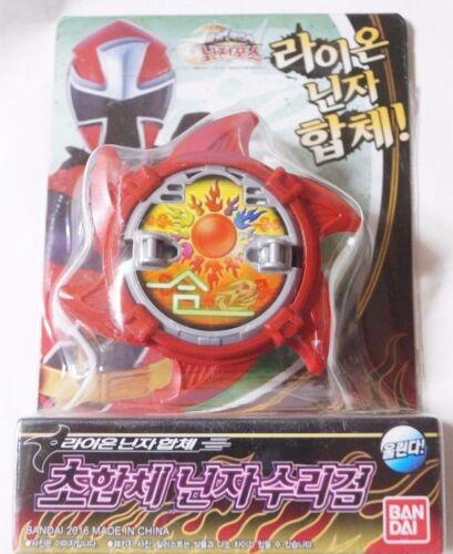 Ninja Steel Shuriken Sentai Ninninger DX Cho Gattai Nin Shuriken Bandai korea