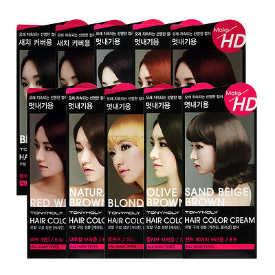 [TONYMOLY] Make HD Hair Color Cream 40g+80ml