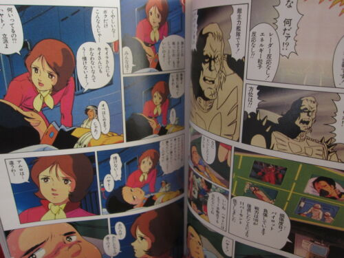 Gundam movies #3 Meguriai Sora hen film book Full Color Manga Japanese